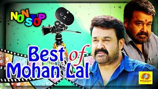 Download Best of Mohanlal | Non Stop Malayalam Film Songs | Romantic Movie Songs | Superhit Melody Songs MP3 song and Music Video