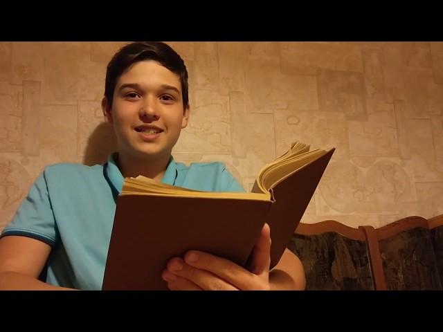Изображение предпросмотра прочтения – ВладиславЧерников читает произведение «Записки охотника. отрывок» И.С.Тургенева