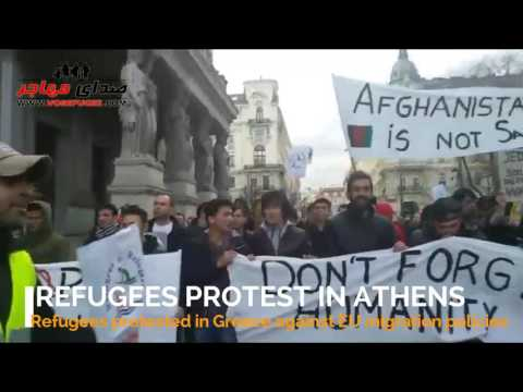 Refugees protested in Greece against EU's migration policies
