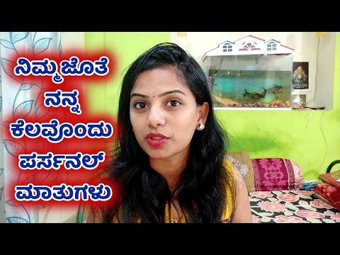 ನಿಮ್ಮ ಜೊತೆ ನನ್ನ ಕೆಲವೊಂದು ಪರ್ಸನಲ್ ಮಾತುಗಳು Shridevi Vlogs Kannada QnA session purplle haul ವಿಲೋಗ್ಸ್