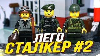 ЛЕГО СТАЛКЕР - САМОДЕЛКА (Блокпост Военных) + Отец Дмитрий