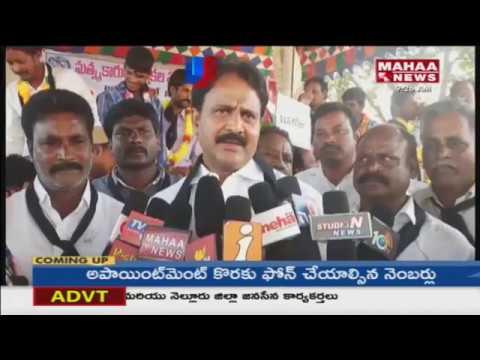 Mopidevi Venkataramana Rao Fishermen Rally at Nizampatnam Demanding ST Category Status | Mahaa News