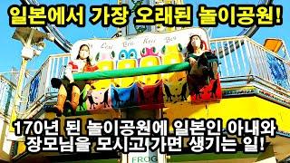 일본 동경 아사쿠사에 있는 170년된 놀이공원에 일본인…