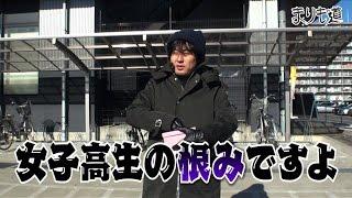パチスロ【まりも道】第78話秘宝伝〜伝説への道〜前編