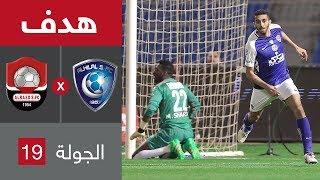 هدف الهلال الأول ضد الرائد (مجاهد المنيع) في الجولة 19 من الدوري السعودي للمحترفين
