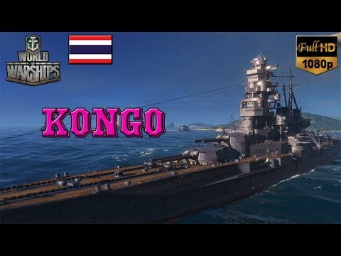 [BHG]World of Warships: Kongo Burning love!!!!!!!