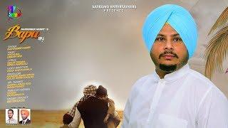 Bapu | Harvinder Harry | New Punjabi Song 2019 | Full Video feat. Vinay Kumar | Satrang Entertainers