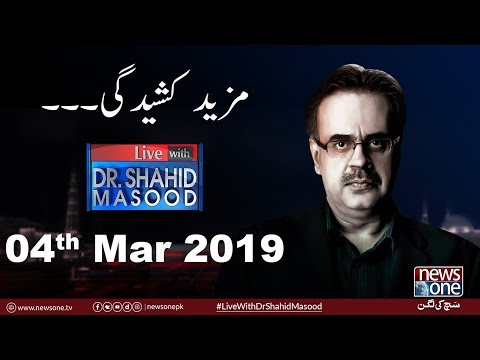 Live with Dr.Shahid Masood | 04-March-2019 | PM Imran Khan | India | Israel