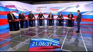 Дебаты 2018 на ОТР (13.03.2018, 21:05)
