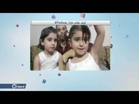 فنان حلبي يقدم وصلات غنائية تراثية برفقة طفلتيه الموهوبتين - Follow Up  - نشر قبل 17 ساعة