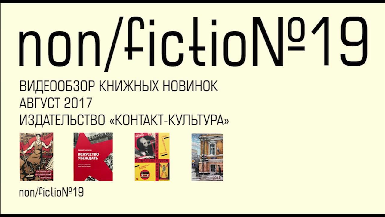 Обзор книги Русь сказочная, иллюстратор Николай Кочергин - YouTube