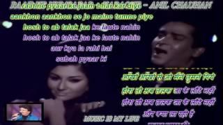 Raat Ke Humsafar Thak Ke Ghar - Karaoke With Scrolling Lyrics Eng. & हिंदी