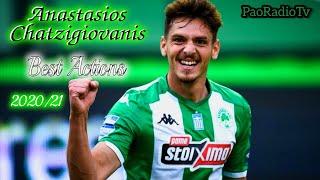 Anastasios Chatzigiovanis | Best Actions (2020/21)