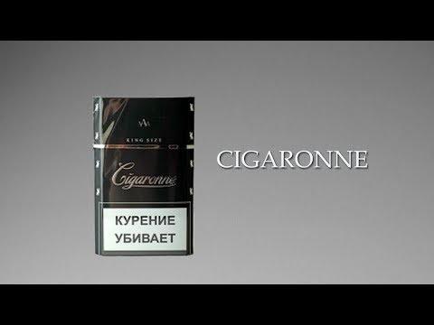 Обзор сигарет Cigaronne (18+)