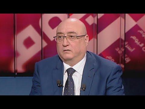 Beirut Al Yawm - 02/02/2018 - جوزيف أبو فاضل