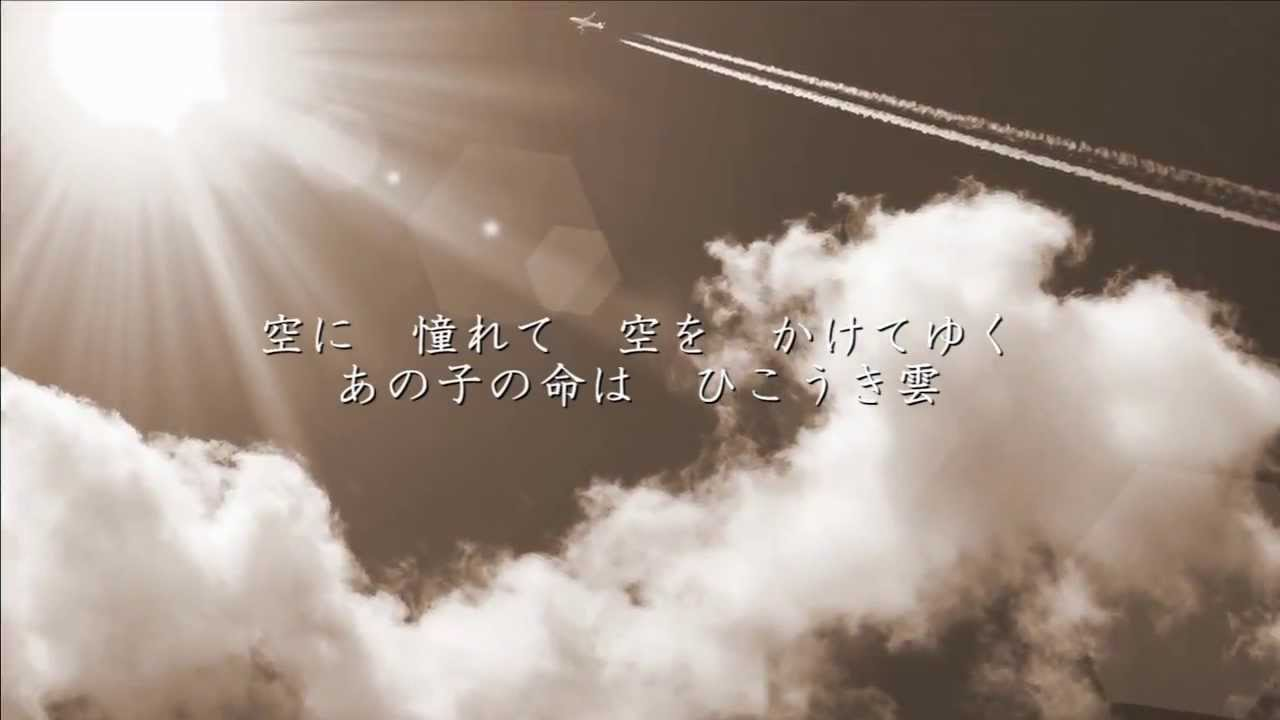 荒井 由実 ひこうき雲