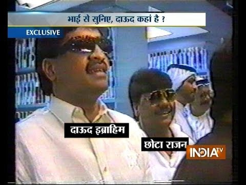 India TV Exclusive: Operation Dawood part 2