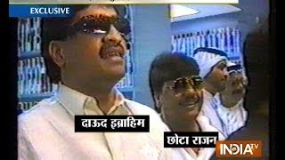 India TV Exclusive: Operation Dawood part 2 thumbnail
