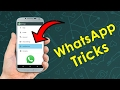 7 WhatsApp Tricks and Hacks 2017