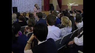 Фестиваль идей молодых педагогов стартовал в Самарской области