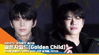골든차일드(Golden Child) '단체 패딩 맞췄어…