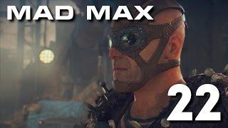 Танець зі смертю [MAD MAX] #22