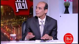 بالفيديو.. برلماني: «اقتصاد الفوضى» يسيطر على السوق المصري لعدم تحديد هامش الربح