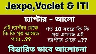 West Bengal Polytechnic Question Paper 2014 Pdf
