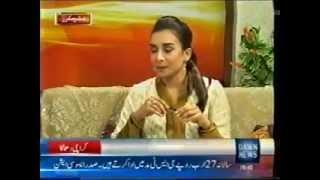 World No.1 Numerologist Mustafa Ellahee Explain Marriage & Business Numbers Numerology in Urdu.14