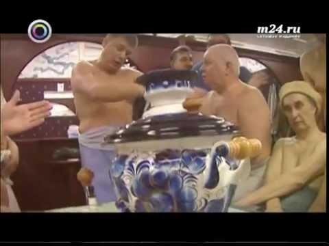 баня для нудистов в москве