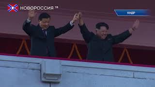 видео Северная Корея угрожает США ядерным оружием
