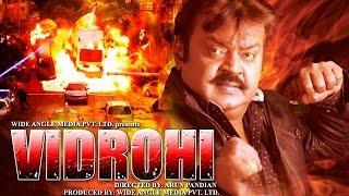 Vidrohi - 2015 HD Hindi Action Movie | Vijaykanth | Hindi Movies 2015 Full Movie