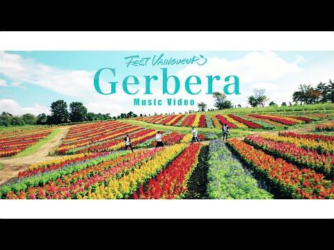 FEST VAINQUEUR / Gerbera -Music Video-