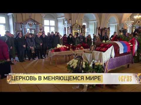 Церковные новости: Отпевание Валерия Халилова, Прощание с доктором Лизой, Бал в гимназии