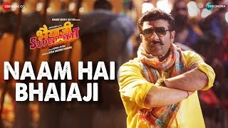 Sleepy Sleepy Akhiyan Song | Bhaiaji Superhit