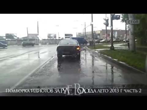 Пикап - Русское порно видео онлайн