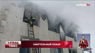 15 пенсионеров сгорели заживо в доме престарелых в Украине