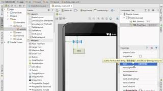 04 如何設計HELLOWORLD專案Android APP開發教學 吳老師3