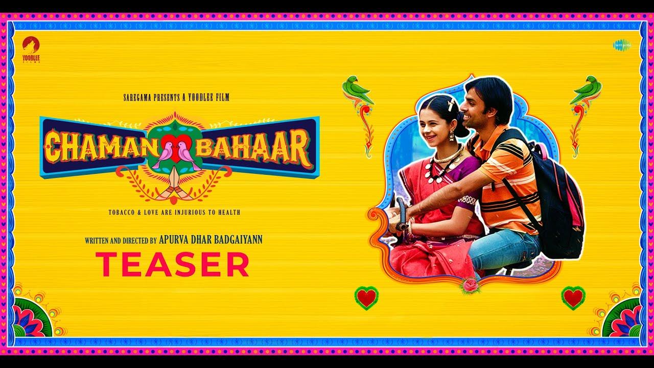 Official Teaser | Chaman Bahaar | Jitendra Kumar | Ritika Badiani | Apurva Dhar Badgaiyann