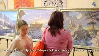 славянская культура видео