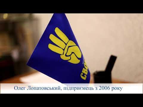 Свобода Хмельниччини: Що пропонує Кошулинський для малого і середнього бізнесу?