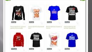 Бесплатный интернет магазин подарков(, 2014-01-11T11:49:07.000Z)