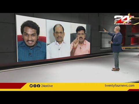വിജയം ഐതിഹാസികമോ ?   NEWS EVENING   PART 2   24 NEWS
