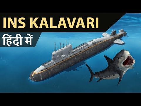 INS Kalvari - Offensive Shark of Indian Navy - Scorpene class submarine - what it means for India ?