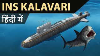 INS Kalvari Offensive Shark of Indian Navy Scorpene class submarine what it means for India ?