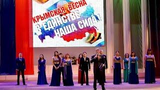 Россия – Крым: в единстве наша сила! Митинг-концерт в Ставрополе