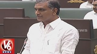 Minister Harish Rao Proposes Suspension Of 5 BJP MLAs | TS Assembly Session | V6 News