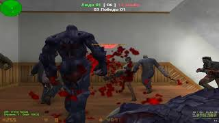 Counter-strike 1.6 зомби сервер №87