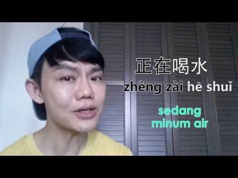 Belajar Bahasa Mandarin dengan cepat 01 [正在 sedang ,动词 kata kerja] ~ Osver Channel