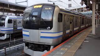 横須賀・総武快速線E217系Y-6+Y143編成 快速成田空港行き 千葉駅発車!